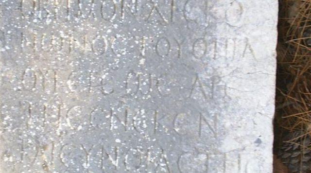 Colybrassus Antik Kenti