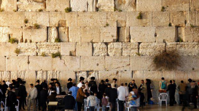 Günübirlik İsrail Kudüs Turu