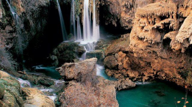 Yerköprü Mağarası